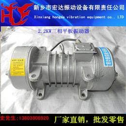 平板振动器安徽ZW-3.5平板振动器宏达厂家直销