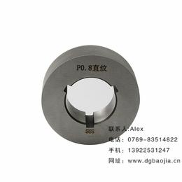 宝佳批发大宝TOSG不锈钢专用滚牙轮SUS现货供应