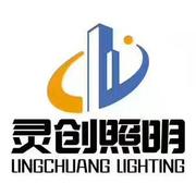 广东灵创照明灯饰有限公司