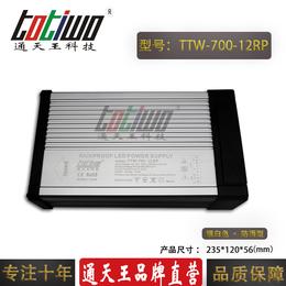 厂家直销DC12V700W58.3A型材防雨电源亮化发光字