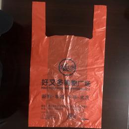 红色塑料袋水果手提塑料袋缩略图