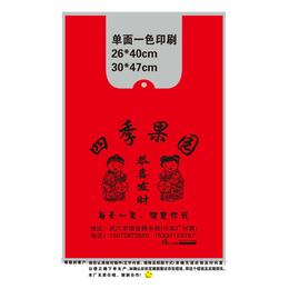 专用塑料袋水果手提塑料袋缩略图