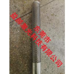钛合金微小孔加工 不锈钢激光切割 细孔加工