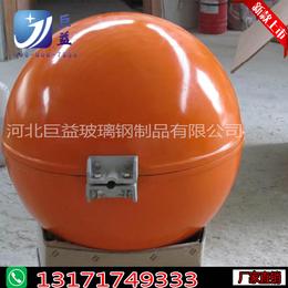 高压警示球 航空警示球厂家生产缩略图