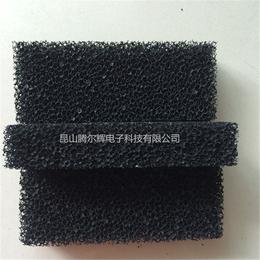 高含量活性炭蜂窝网滤芯除尘吸附去异味过滤网海绵