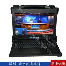 17寸下翻工业便携机机箱定制军工电脑加固笔记本视频采集铝一体