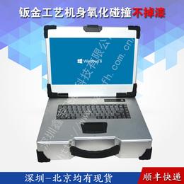 15寸上翻新款工业便携机机箱定制军工电脑外壳加固笔记本铝采集