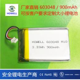 鸿伟能源603048聚合物锂电池900mAh数码相机锂电池缩略图