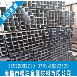 南昌不锈钢 镀锌方管 余干锈钢钢材方管批发缩略图