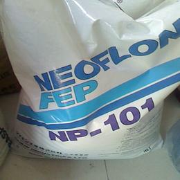 Neoflon NP-30 NP-40 两款不同FEP材料
