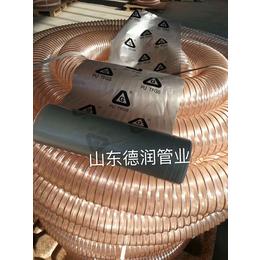 供应厂家直销150MM 耐压耐磨食品级全塑软管