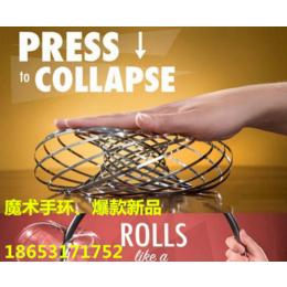 陀螺手环不锈钢手环flowrings批发商---新型魔术手环