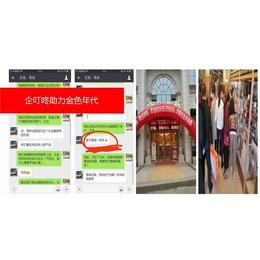 活动策划-营销活动策划方案-万域(平安国际乐园app商家)