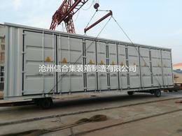 预装式智能变电站35kvqy8千亿国际预制舱认准沧州信合