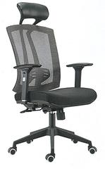 北京办公经理椅销售中班椅销售网布皮质经理转椅出售办公家具厂家
