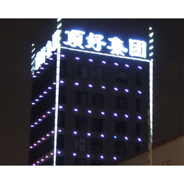 吸塑大字厂家|山西弛立光电(在线咨询)|忻州吸塑大字