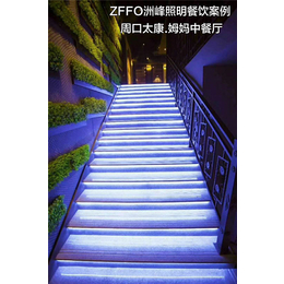 主题餐厅照明_【洲峰照明】_周口主题餐厅照明设计