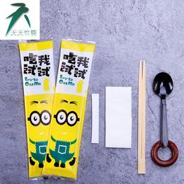 厂家直销 四件套餐具 定制四合一餐具印LOGO一次性筷子