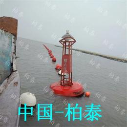一整套自带配重海域警示船只带灯航标