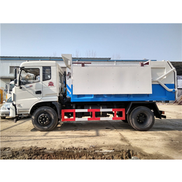 转运12立方含水污泥载重12吨15吨污泥自卸车价格