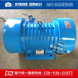 YZD-50-4振动电机 功率2.2千瓦 宏达振动梅广州