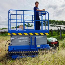 6米履带升降机 太原市液压升降平台价格 全地形升降作业车制造