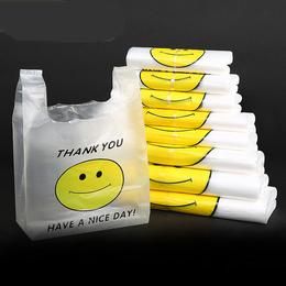 透明塑料袋背心袋手提外卖打包袋笑脸食品袋方便超市购物袋子