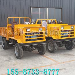 爬山王四驱农用自卸车 小型单缸翻斗式拖拉机