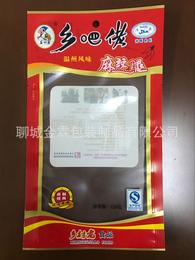 供应宜昌休闲食品包装袋 厂家定做印刷 金霖包装制品