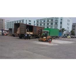 永康到台湾货运公司 台南台北全境可送货 海运空运 欢迎询价