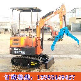 微型小型挖掘机 迷你小挖机  0.8吨挖掘机微型小挖机