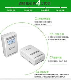 深圳大型公共场所外气体变送器浓度质量检测联于新风系统