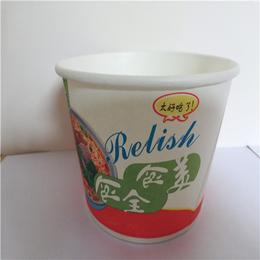 挚诚食全食美特色快餐纸碗  南昌纸碗订制