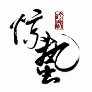 南昌驚蟄文化傳媒有限公司