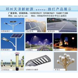 淮滨太阳能路灯,罗山太阳能路灯,天泽太阳能路灯厂家