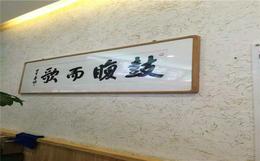太原酒店内墙外墙装修材料稻草漆毛坯房子装修稻草漆厂家直销缩略图