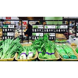 瓜果蔬菜社区团购小程序-临沂社区团购小程序