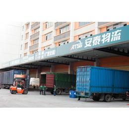 天津到三门峡危险品物流运输公司-河南全境
