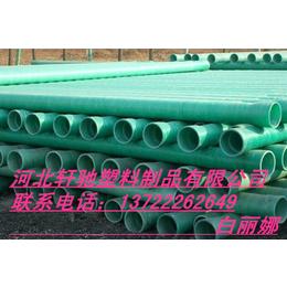国标MPP玻璃钢复合管****生产厂家.规格型号齐全