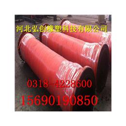 攀枝花厂家专业出售大口径胶管 钢丝骨架胶管方便快捷