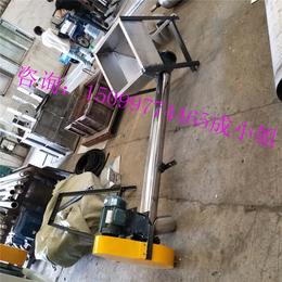 东坑斗式提升机 不锈钢管式输送机 螺旋上料机可定制