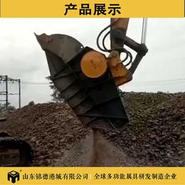 焦作大宇移动式石子机混凝土破碎安全可靠