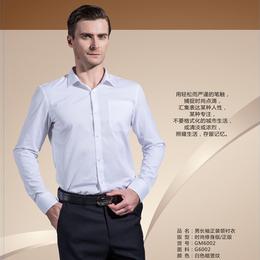 白色竖暗纹男长袖正装领衬衫