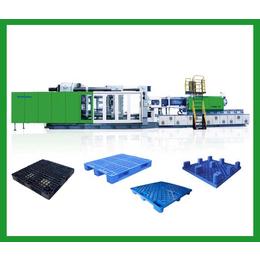 托盘注塑机厂家 塑料托盘生产机械设备