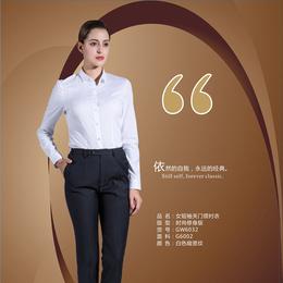 厂家直销职业装白关门领衬衫缩略图