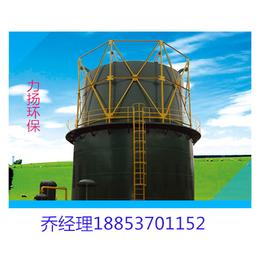 湿式气柜使用年限及工作原理现代化召气工程湿式气柜