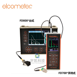 供应英国Elcometer易高FD800DL金属裂纹探伤仪