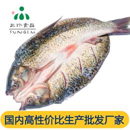 供应安徽巢三珍新鲜冷冻开背草鱼 厂家直销
