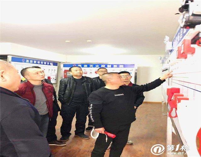 九江消防维保现场培训
