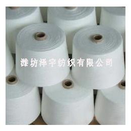 有机棉纱线-潍坊惠源纺织(在线咨询)-有机棉